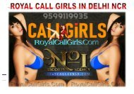 ROYAL CALL GIRLS