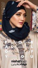 UAE Digi catalogue winter 19