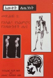Amharic Book-1-Physical and Mental Health