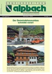 Der Gemeindehausumbau schreitet voran! - Alpbach - Land Tirol