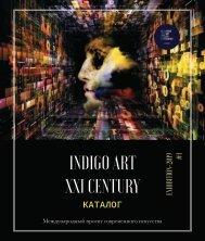 INDIGO ART.XXI CENTURY