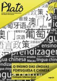Platô vol. 3, n.º 5 (2014) O Ensino das Línguas Portuguesa e Chinesa