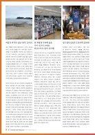 2019 JB LIFE! Magazine Fall Edition - Page 6