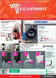 Techmart каталог 19.10-08.11.2019