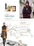 France Winter 2014 No.9 - Page 6