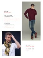 FRANCE SUMMER 2015 NO.11 - Page 6