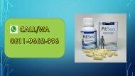 PROMO FITSEA di Bangli!!! CALL/WA 0811-9662-996, Obat Herbal Nyeri Persendian Pergelangan Tangan