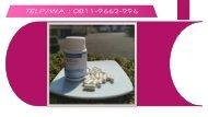 FITSEA Kebumen, CALL/WA 0811-9662-996! Obat Herbal Nyeri Sendi Belakang Lutut