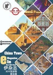 e-Magazine Silk Road 2020