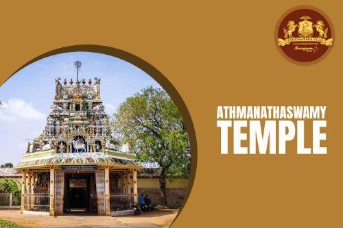 Athmanathaswamy Temple   Chidambara Vilas