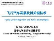 14 Zhang lei Flying Car development and its key