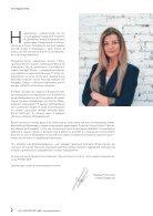 Журнал «Электротехнический рынок» №4-5, июль-октябрь 2019 г. - Page 4