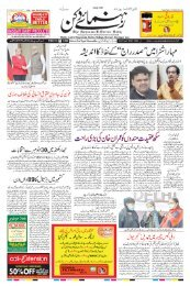 The Rahnuma-E-Deccan Daily 02/11/2019