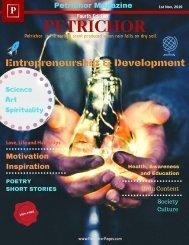 Petrichor Magazine 4th Edition