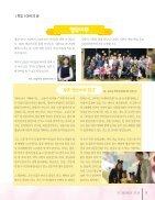 13호 - Page 5