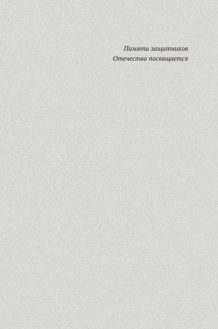 Какое животное спряталось словах королева телевизор элеватор авито фольксваген транспортер т4 ставропольский край