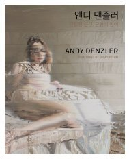 ANDY DENZLER. Paintings of Disruption