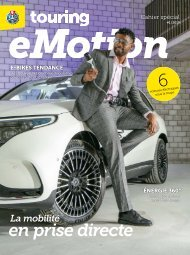 Touring eMotion 2019