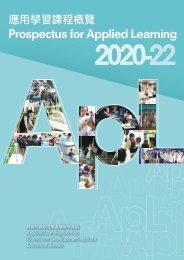 Prospectus 2020-22 e-version