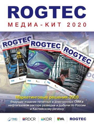 ROGTEC Media Guide 2020 RUS