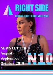 News Letter August to October 2019