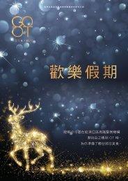 GO OT 2019 Christmas Calender_CHI