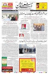 the-rahnuima-e-deccan-daily-20-11-2019