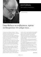 kiniti 256 - Page 6
