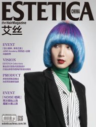 Estetica Magazine CHINA (3/2019)