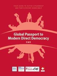 Global Passport to Modern Direct Democracy 2008 – 현대직접민주주의국제여권