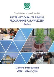 International Training Programme for Waezeen 2020