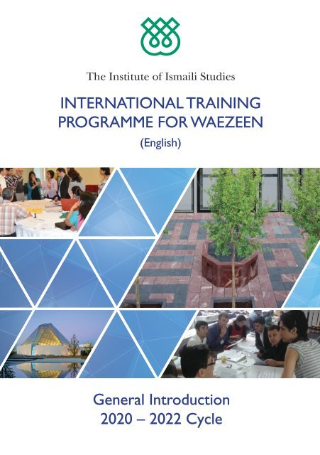 International Training Programme for Waezeen 2020 - English