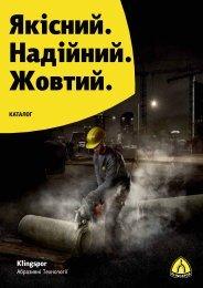 Katalog 2020 - Ukraine