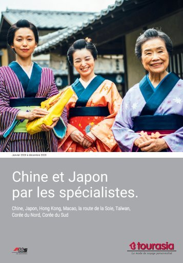 China_FR_blaetterkatalog_highres