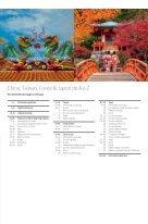 China_FR_blaetterkatalog_highres - Page 2