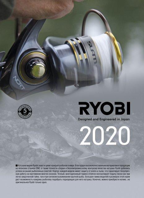 RYOBI_2020_RU