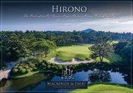 2019-12 Hirono Photo Report