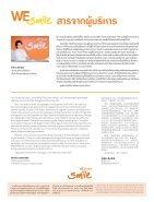 WESmile-Jan20 - Page 6
