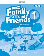 Енглески језик 3 - Family and Friends, радна свеска