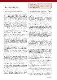 cardio 21 - etica