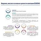 Business presentation RUEN web - Page 6