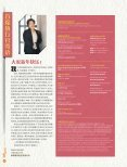 Tai Wei Xiao Jan-Mar2020 - Page 6