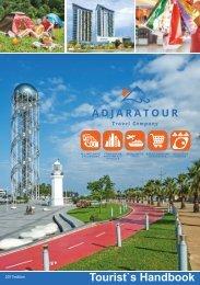 Ajara Tour Guide