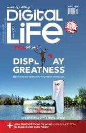 Digital Life - Τεύχος 122