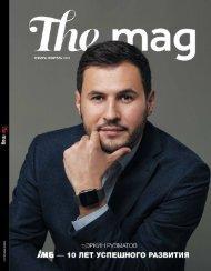 #19 The Mag Magazine