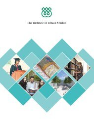 IIS Brochure_Final