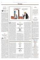 Berliner Zeitung 07.02.2020 - Seite 6
