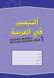 Buku Teks - At Taisir - Tahun 1 - Sample Pages