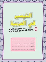 Buku Teks - At Taisir - Tahun 5 - Sampel Pages