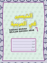 Buku Teks - At Taisir - Tahun 6 - Sample Pages